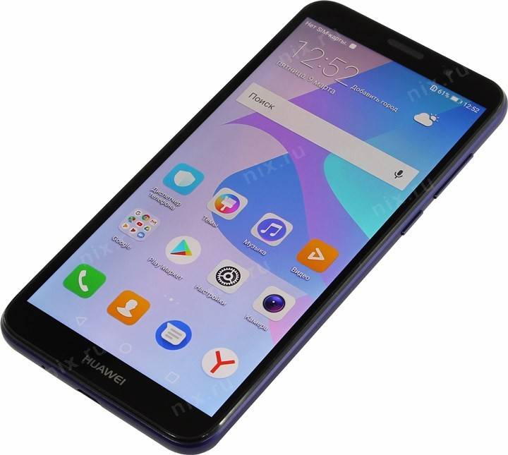 "купить Смартфон Huawei Y5 Prime 2018 DRA-LX2[Blue](1.3GHz,2GB,5.45"" 1440x720 IPS,4G+WiFi+BT,16Gb+microSD,13"