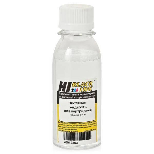 Промывочная жидкость для принтера своими руками